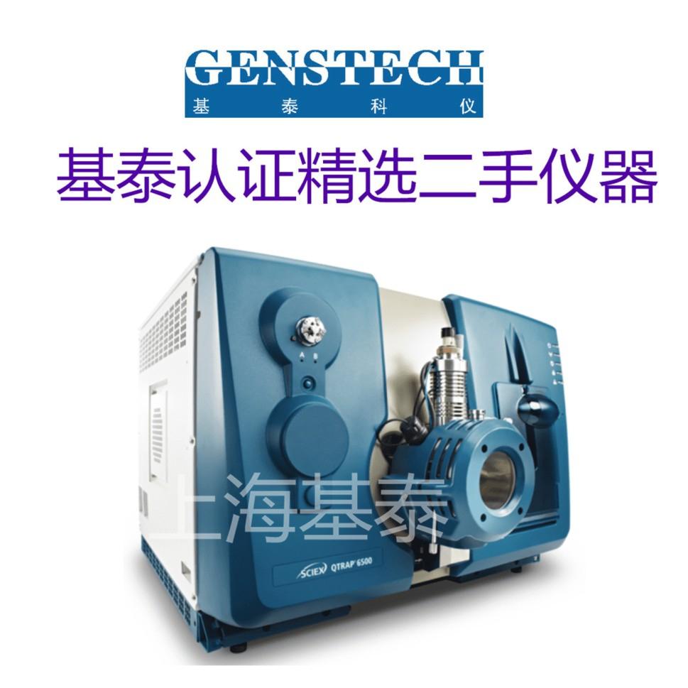 AB SCIEX API 6500 LCMSMS液质联用