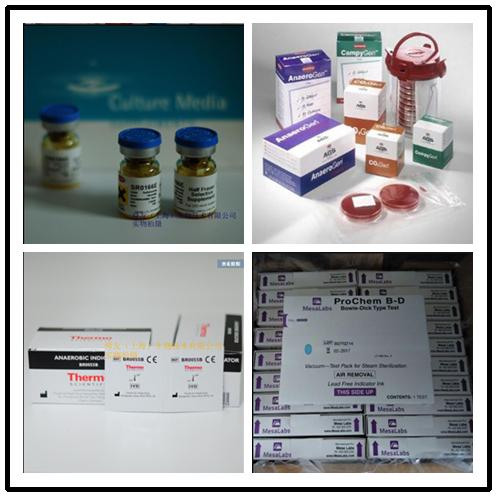 Oxoid CM0271B 2号血琼脂基础;SR0083A 布鲁氏菌选择添加剂