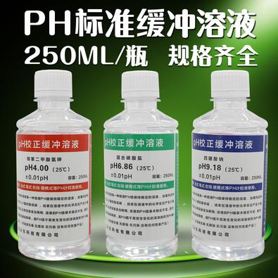 Blotto-Antifoam in PBS with Azide(含叠氮盐的Blotto-消泡剂PBS溶液)