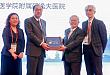 「IBD 最新进展与临床焦点论坛」在杭州成功举办