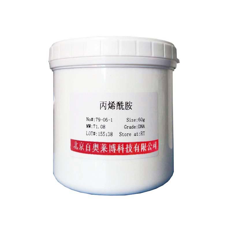 琼脂糖(西班牙原装进口)(9012-36-6)