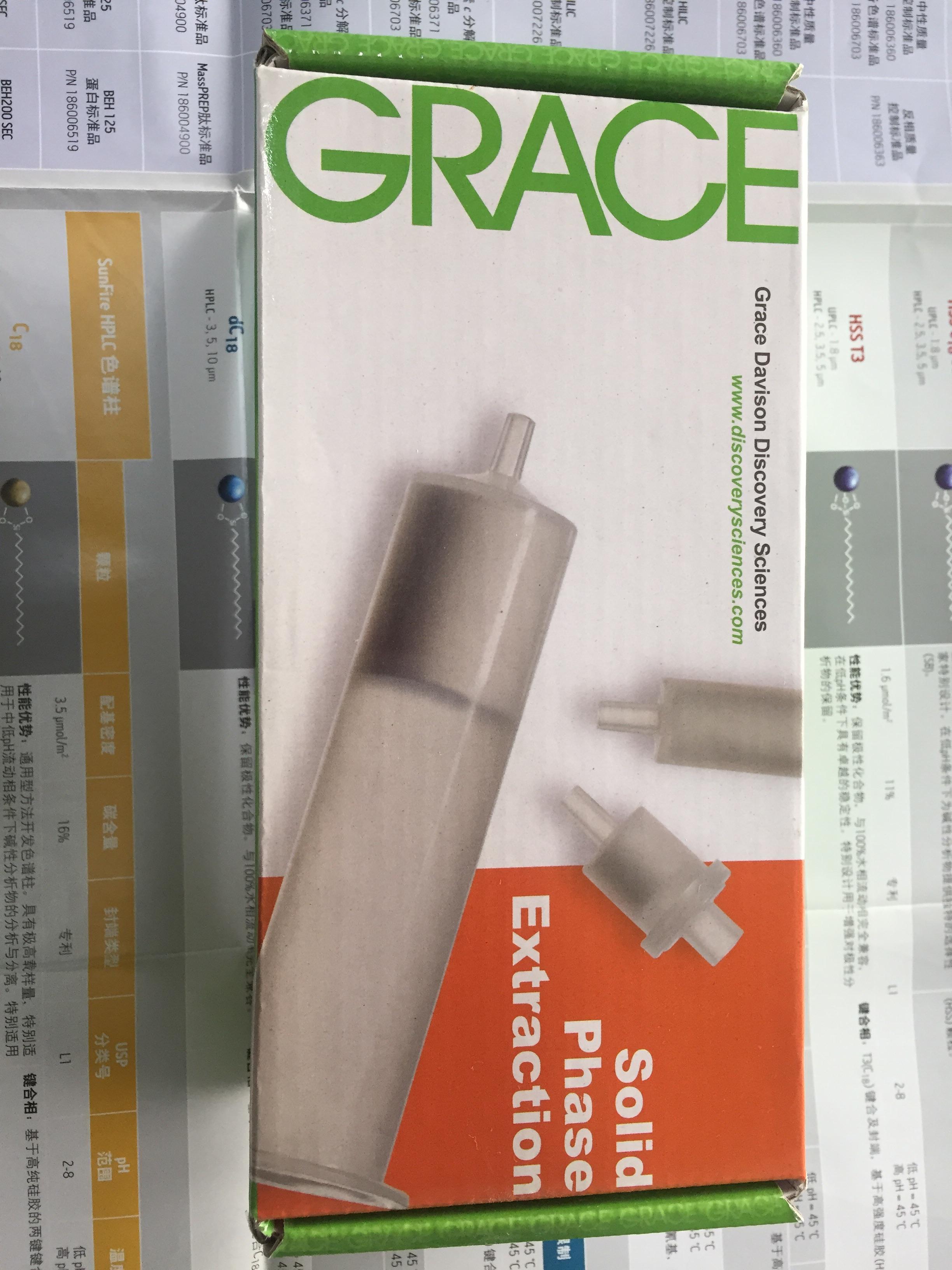 5138766 固相萃取小柱-Grace