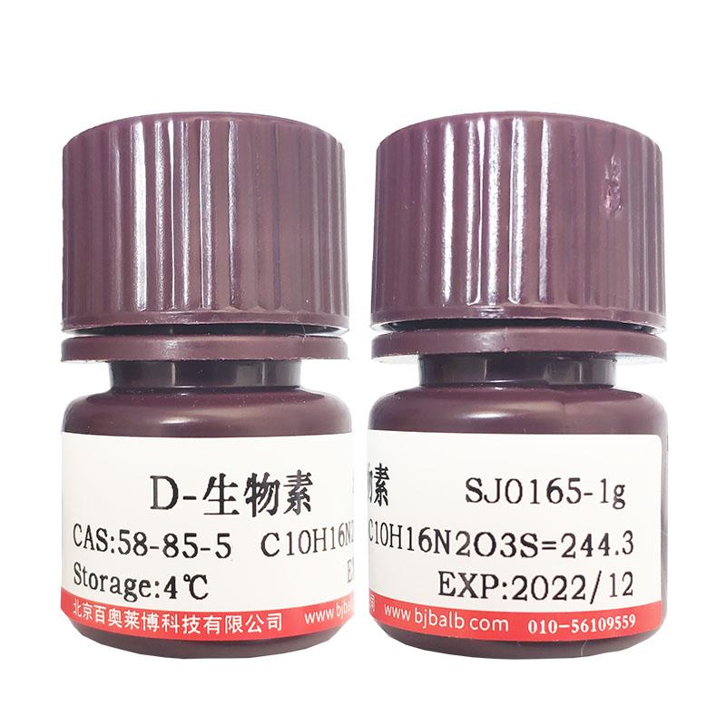 DNA Marker(100~2000bp)