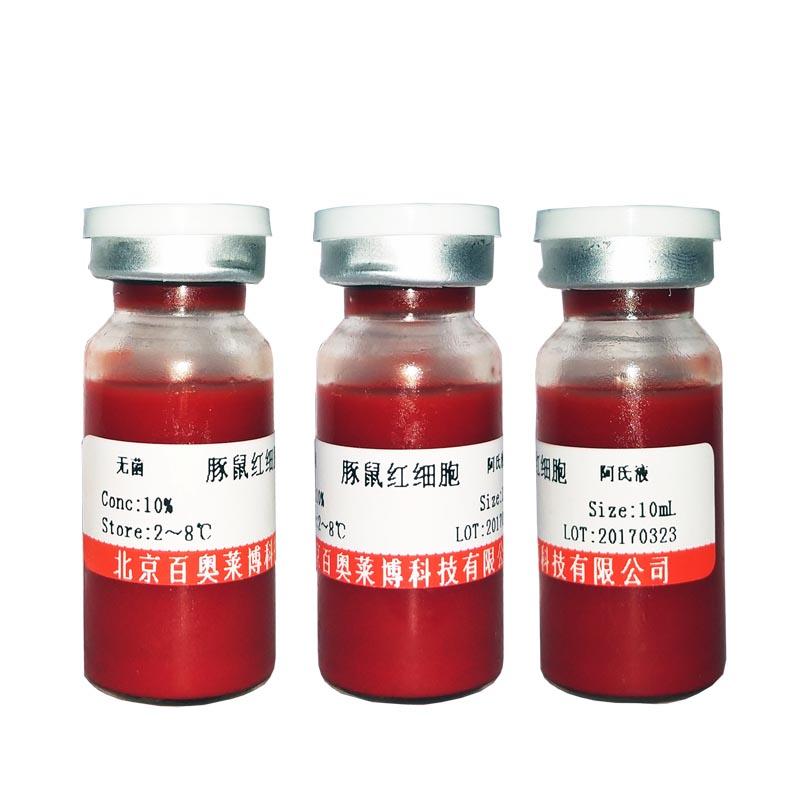羊抗人纤溶酶原血清(羊抗人Pg血清)北京供应商