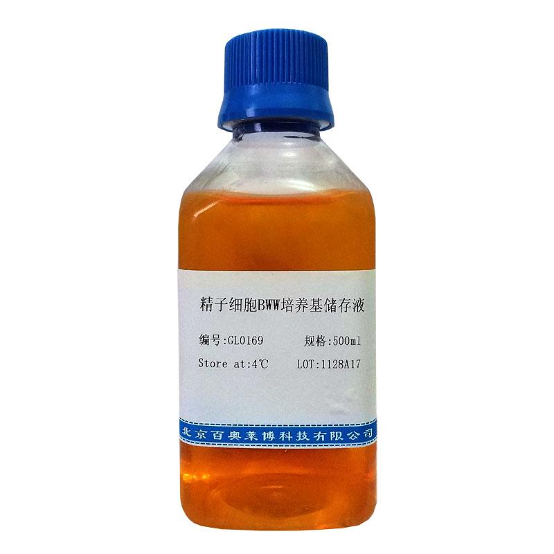 高糖DMEM培养基价格