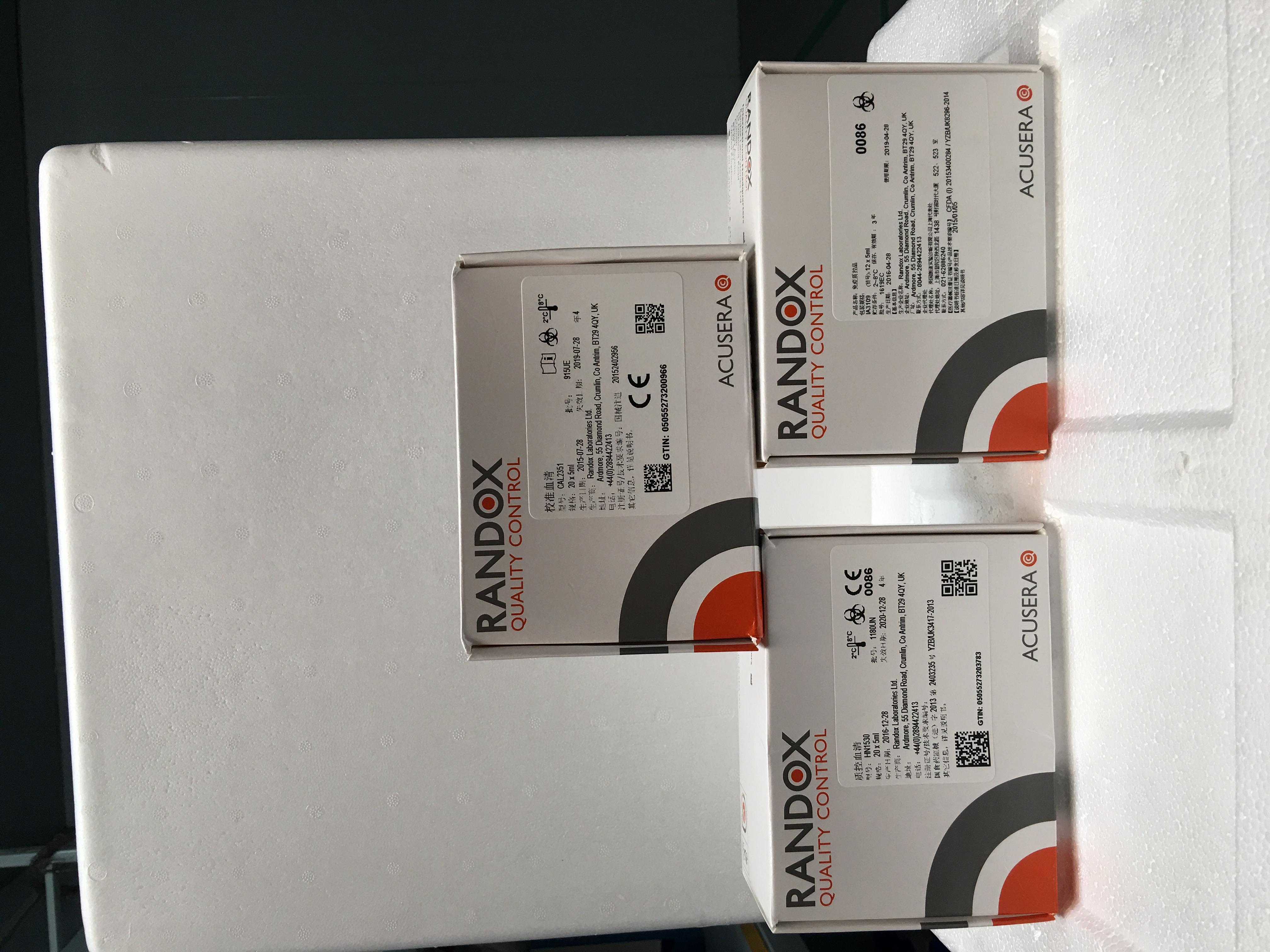 二氧化碳检测试剂盒