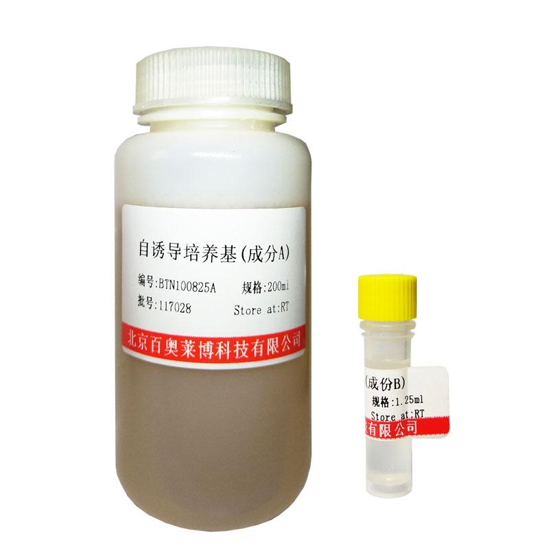 李氏增菌肉汤LB2北京品牌