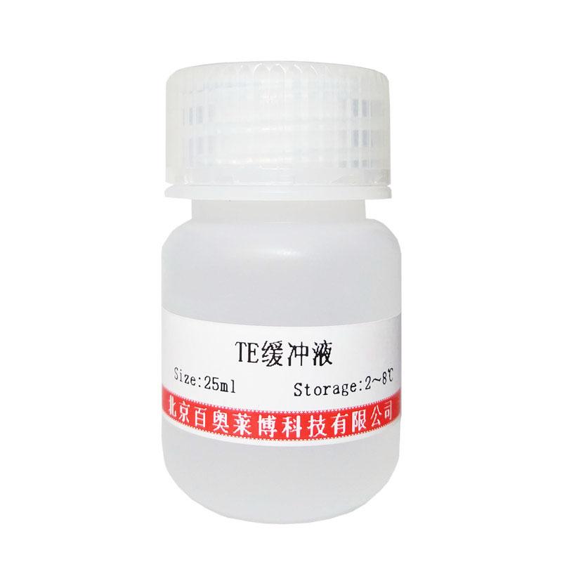 100bp DNA Ladder北京现货