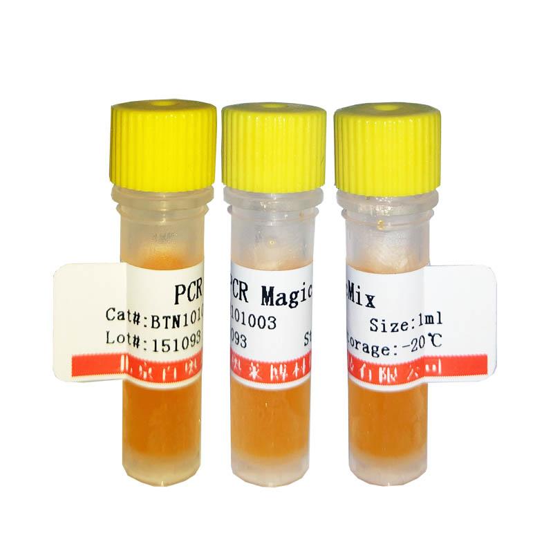 阿托伐他汀钙杂质E(125971-95-1)(100%)