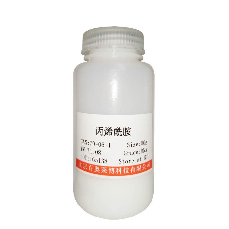 dNTP混合溶液(10 mM)北京厂家