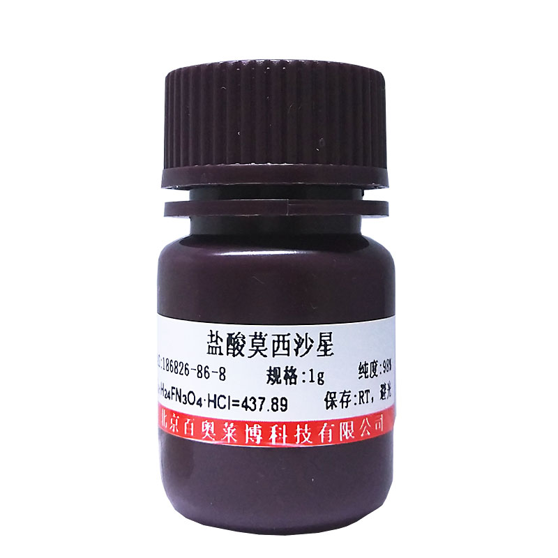 2',4'-二羟基苯乙酮(89-84-9)(试剂级)