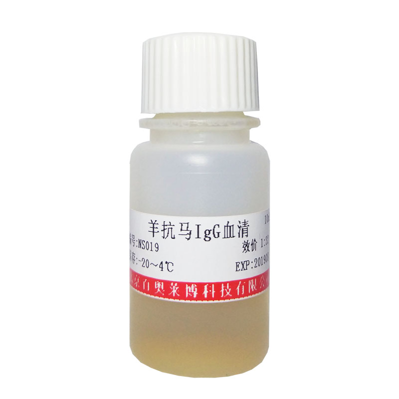 兔抗鸡IgG免疫血清北京厂家