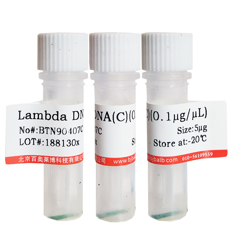 乙酸钠溶液(3mol/L,pH5.4)北京品牌