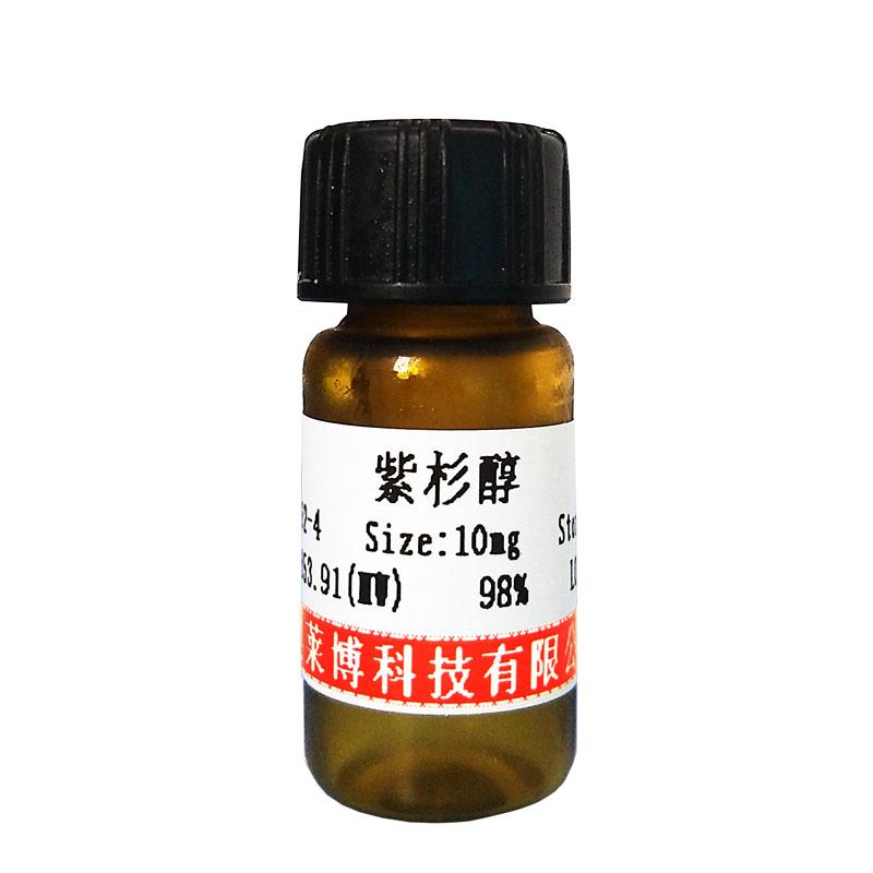 双乙酸钠(126-96-5)(99%)现货供应