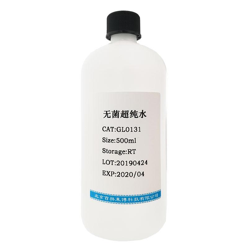 乙酸钾溶液(5mol/L,pH4.8)北京供应商