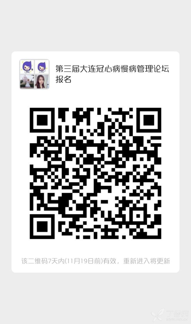 微信图片_20191112151553.png