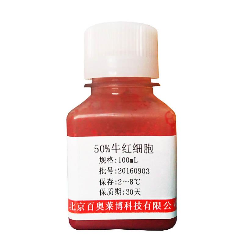 羊抗人白蛋白免疫血清北京现货