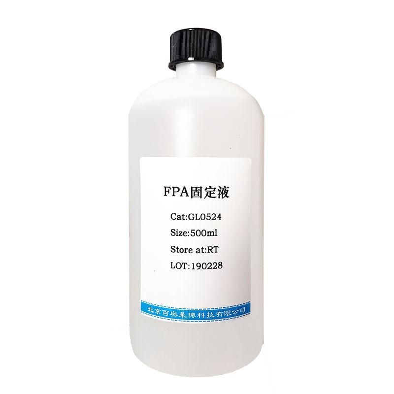 腺苷-5'-二磷酸单钾盐二水合物(72696-48-1)(≥95%)
