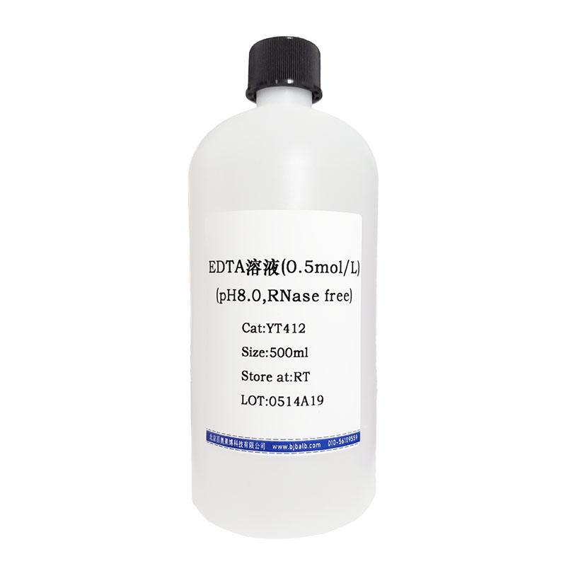 多聚D-賴氨酸溶液(5mg/ml)(分子量15萬~30萬)(細胞培養級)(27964-99-4)