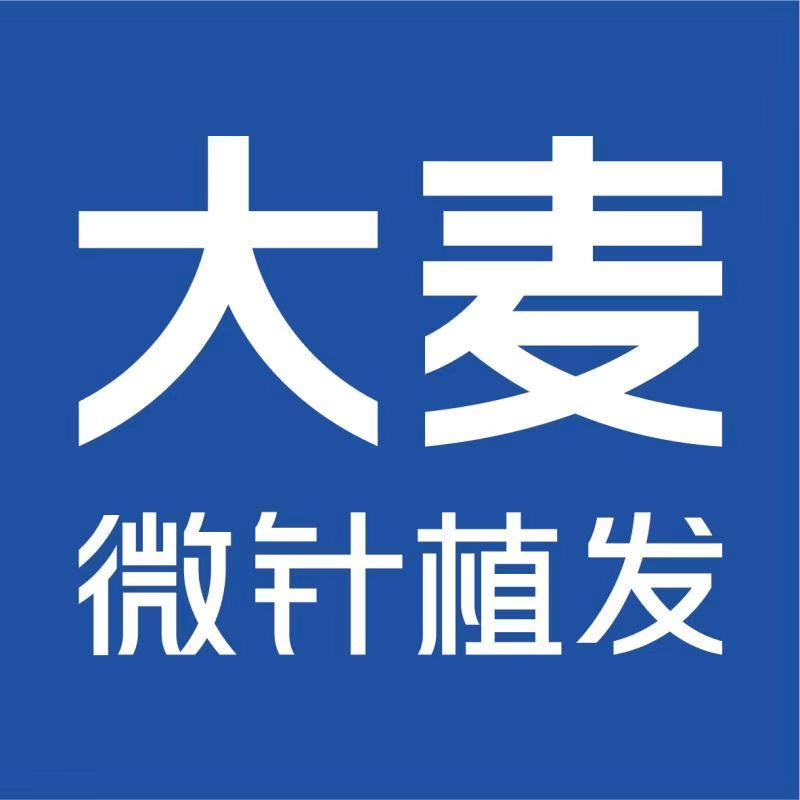 杭州科发源医院管理有限公司