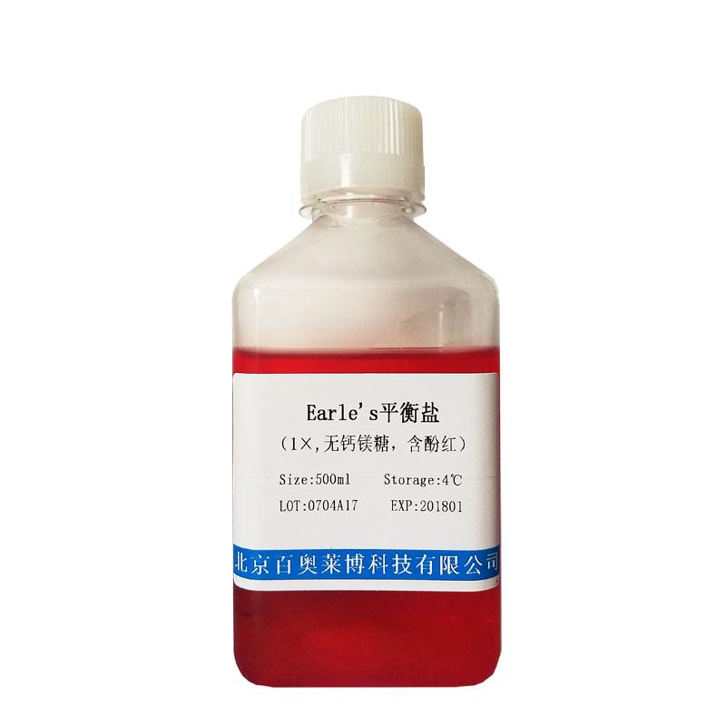 L-乳酸钾(85895-78-9)(AR级,60%)