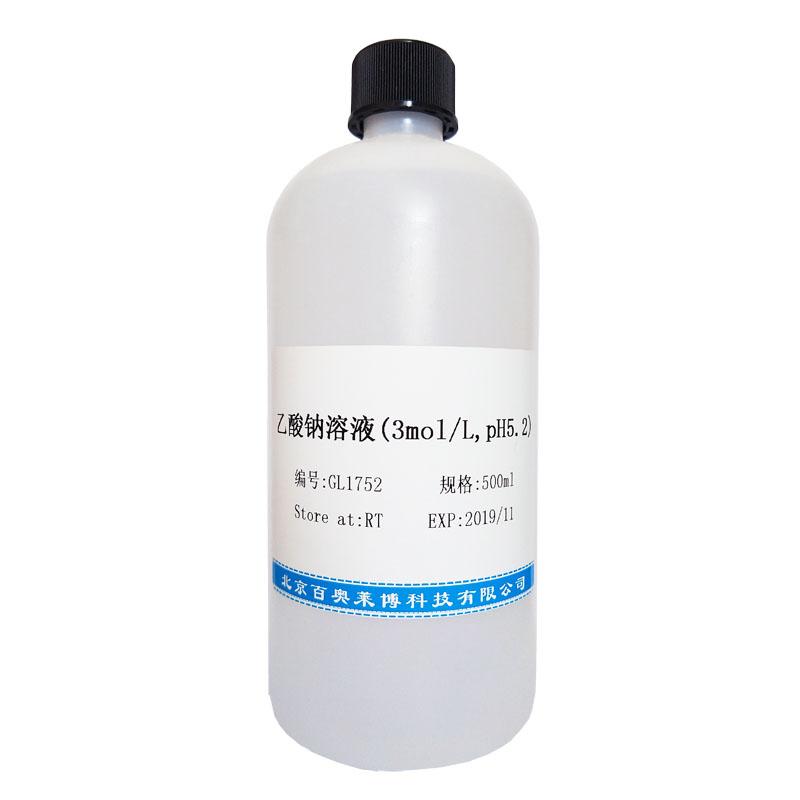 5-硫代-D-葡萄糖(20408-97-3)(≥98.0% (HPLC))