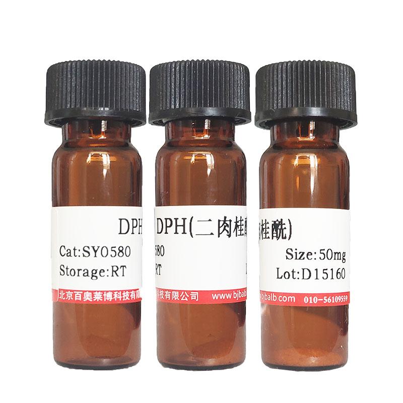 硫酸链霉素试剂(3810-74-0)北京厂家