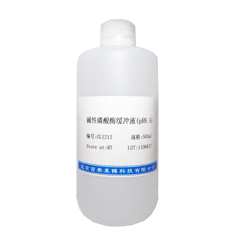 链脲佐菌素试剂(18883-66-4)(98%(含异构体))