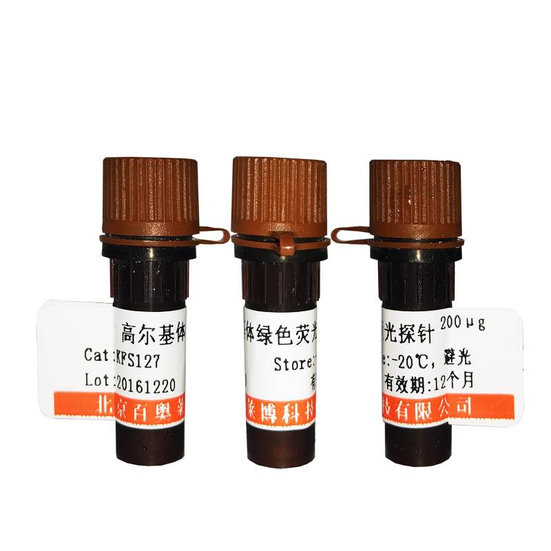 制霉菌素溶液(1400-61-9)北京供应商