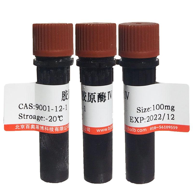 甲磺酸多沙唑嗪(77883-43-3)(试剂级)