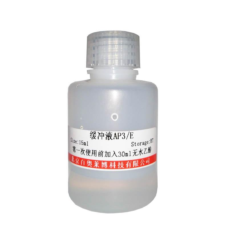 多聚D-赖氨酸(分子量15万~30万)(27964-99-4)