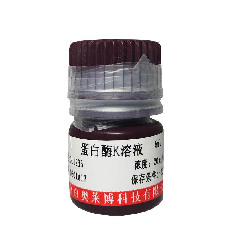 Chlorzoxazone(95-25-0)