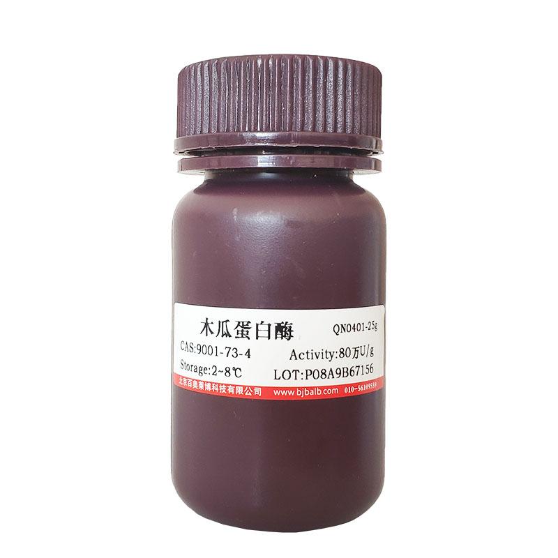 Vidarabine(5536-17-4)(98.0%)