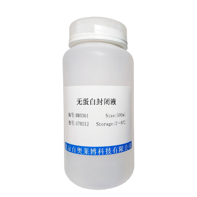 环氧活化-琼脂糖凝胶6B现货供应