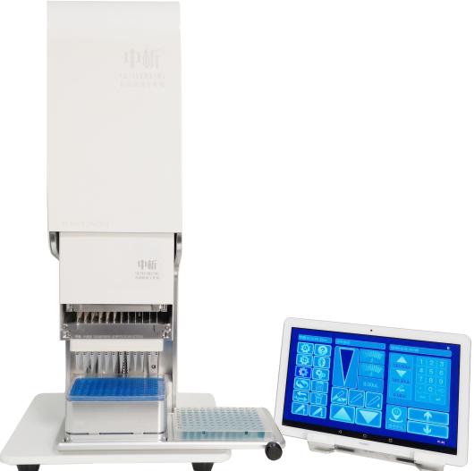 中析 SC9100 96-384 道半自动移液工作站