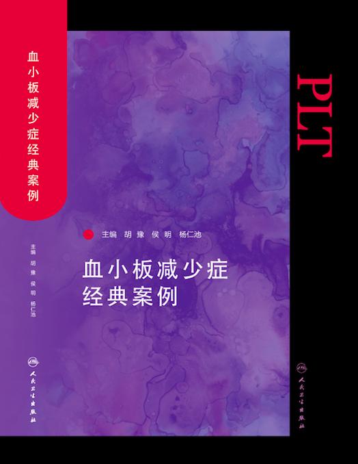 书籍封面处.png
