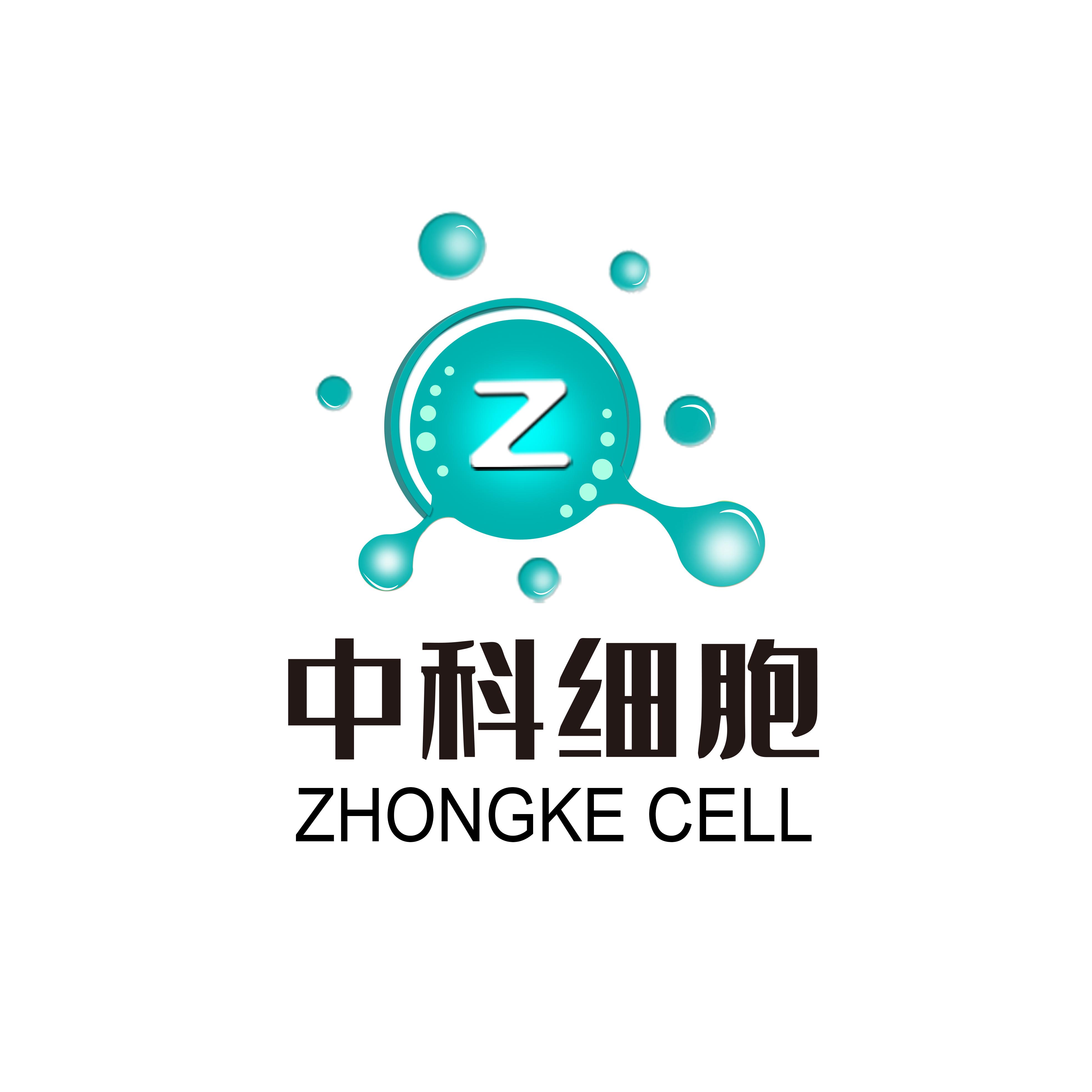 中科细胞科技(广州)有限公司