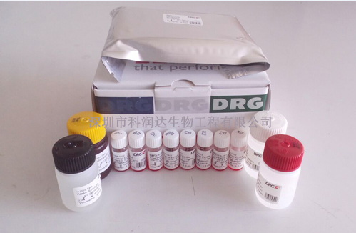 DRG品牌乙脑试剂盒