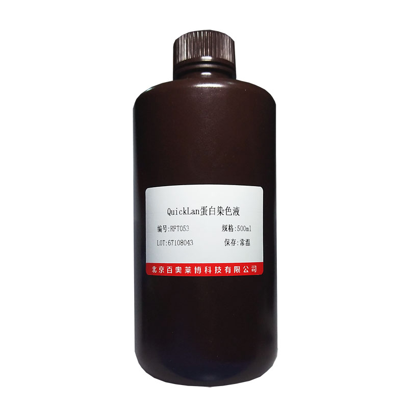 Tris-EDTA缓冲液(10×TE,pH8.0)