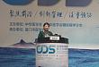 CDS 2019  贾伟平教授:基层糖尿病指南要点解读