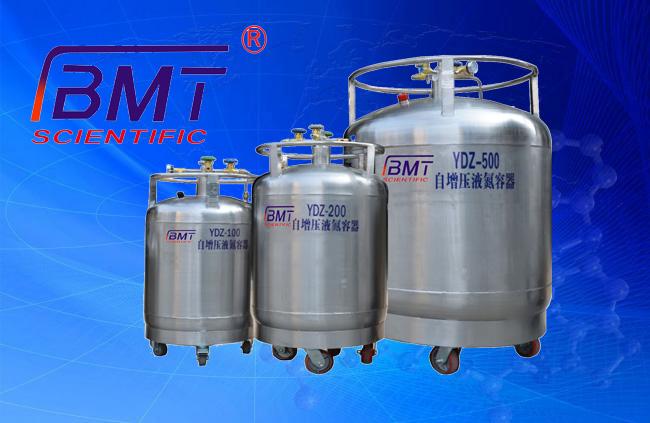 自增压液氮罐 YDZ-50低压液氮供应罐
