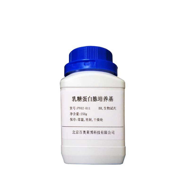 PH7.0氯化钠-蛋白胨缓冲液报价