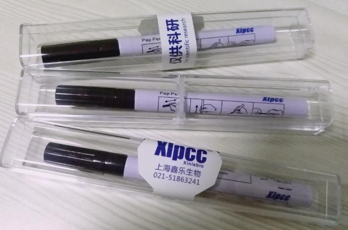 免疫组化笔,超级免疫组化笔,PAP PEN