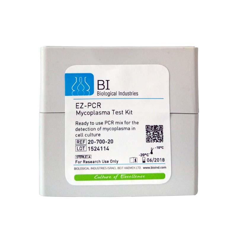 6× 甘油凝胶上样缓冲液I(含溴酚蓝、EDTA、MgCl2)