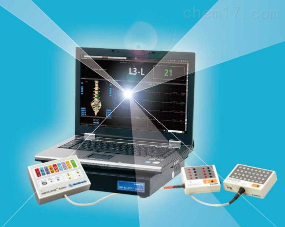 美敦力通道术中神经监护仪NIM Eclipse 32