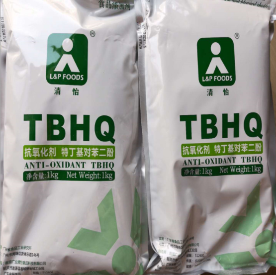TBHQ生产厂家