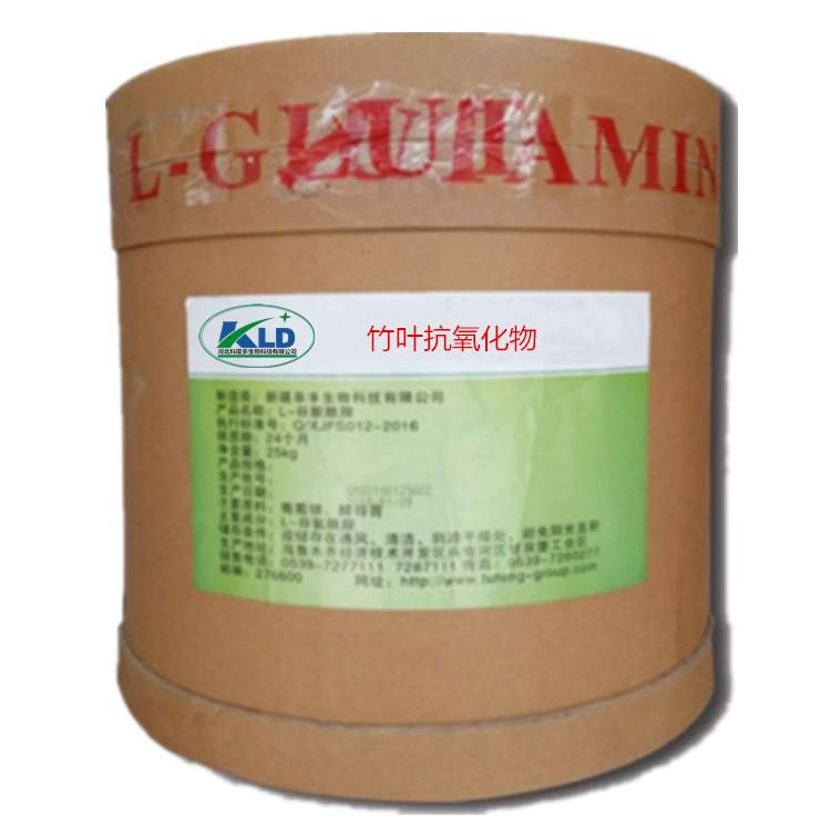 竹叶抗氧化物、竹叶抗氧化剂生产厂家