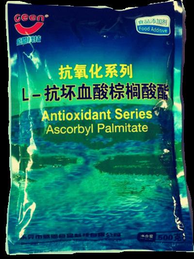 抗坏血酸棕榈酸酯生产厂家