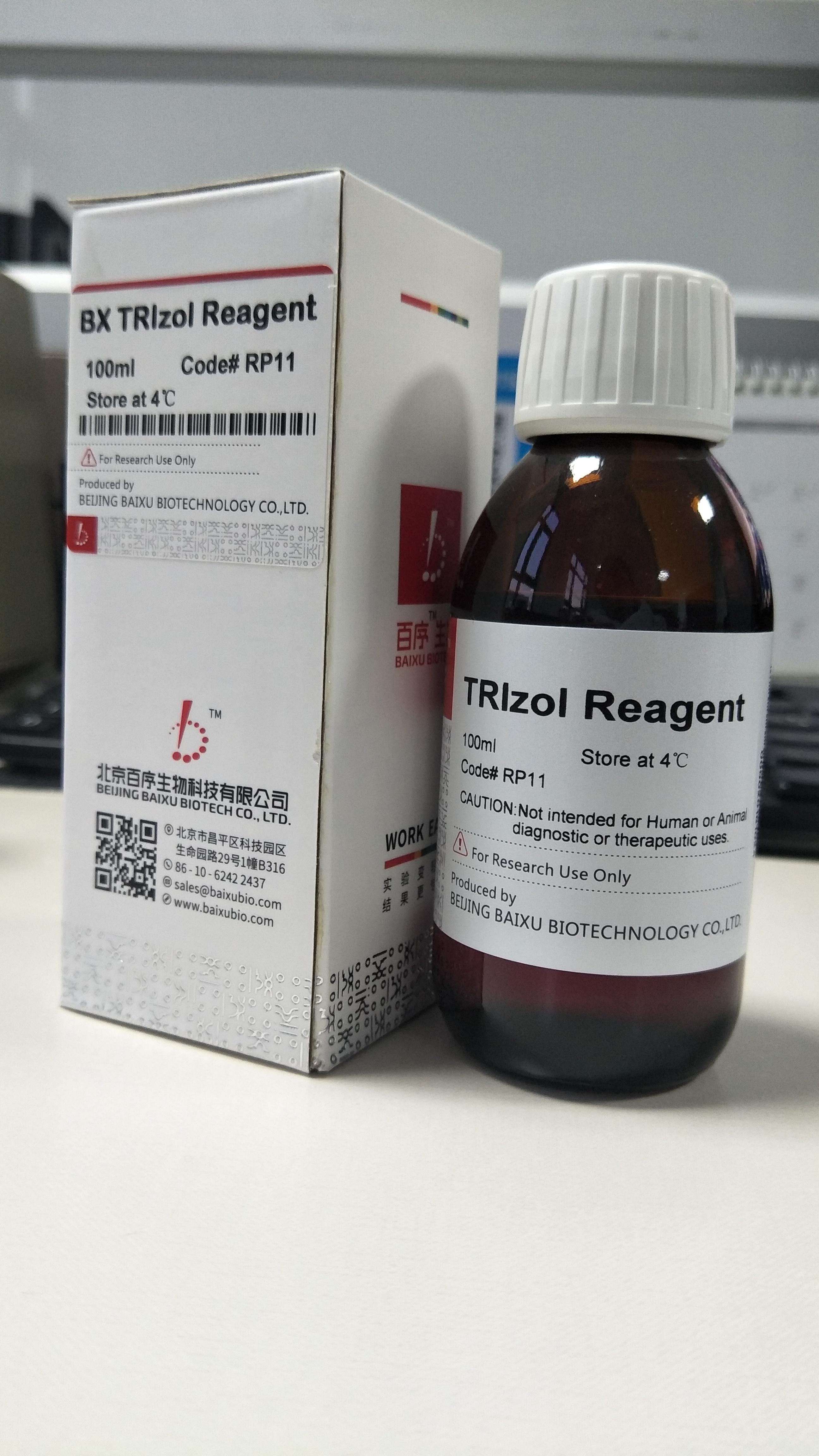 BX TRIzol Reagent (100ml)