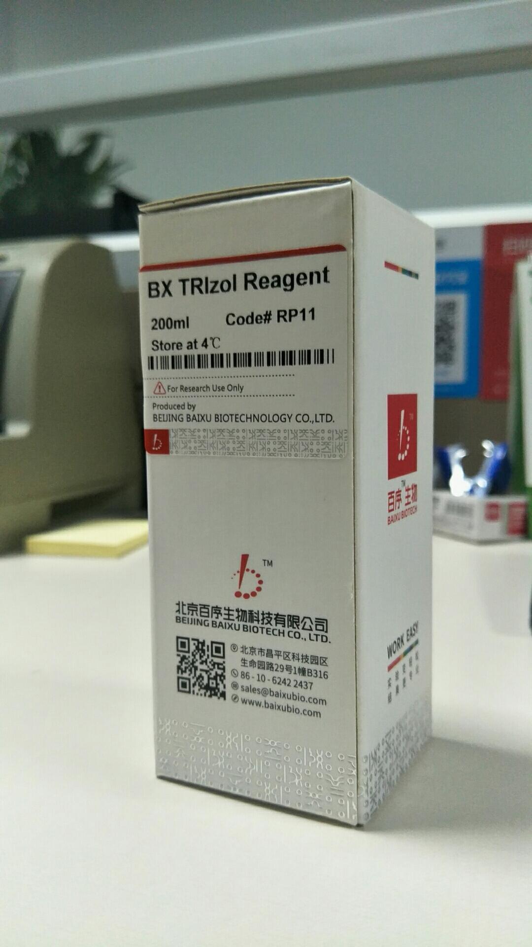 BX TRIzol Reagent (200ml)